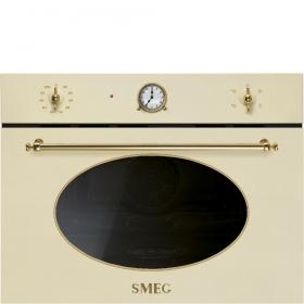 Пароварка. SMEG SF4800VP
