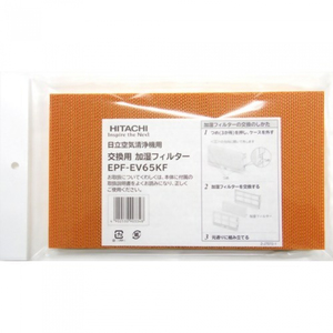 Фильтр для очистителя воздуха. Hitachi EPF-EV65KF